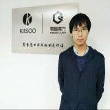 上海奇硕网络科技有限公司高级移动端工程师