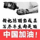 北京易才宏业管理顾问有限公司测试