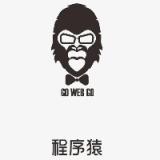 成都小杏子技术有限公司(外包)web前段开发工程师