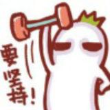 前深圳市环球易购电子商务有限公司PHP高级开发工程师