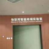前北京南凯自动化系统工程有限公司高级移动端工程师