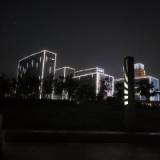 江苏南高智能装备创新中心有限公司前端组长