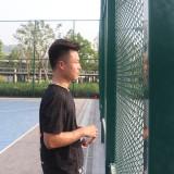 前深圳前海三农金服有限公司高级移动端工程师