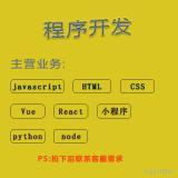 前杭州青橄榄网络技术有限公司 前端开发&&前端架构