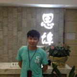 前广东思埠集团 Java工程师