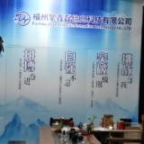 福建省亿鑫海信息科技有限公司部门经理