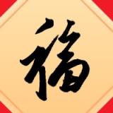 前碰撞信息科技(上海)有限公司软件开发工程师