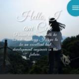 广州亚美科技有限公司嵌入式软件工程师