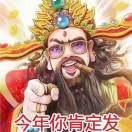 北京科蓝软件系统股份有限公司运维工程师