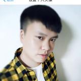 上海户喻科技有限公司iOS开发工程师