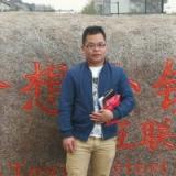 杭州牛贝科技有限公司高级全栈工程师