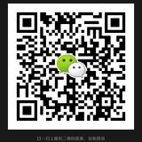 前北京华兴软通科技有限公司项目经理