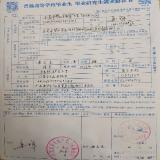 深圳赛兔科技电脑软件安装