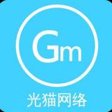 深圳光猫网络高级架构师