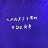 北京掌上先机高级后端工程师